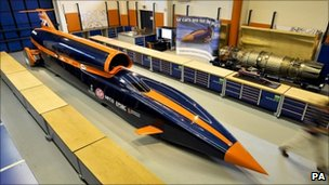 Bloodhound on display