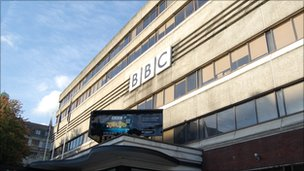 New Broadcasting House on Oxford Road