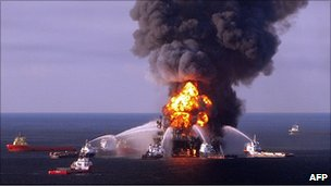 Deepwater Horizon ablaze in the Gulf of Mexico. 21 April 2010