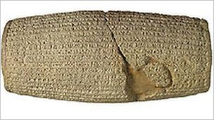 The Cyrus Cylinder