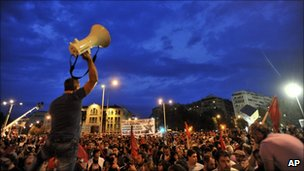 Protesters in Thessaloniki, Greece (11 Sept 2010)
