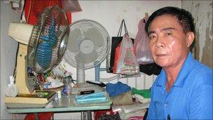 Huang Yang