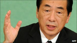 Japanese Prime Minister Naoto Kan