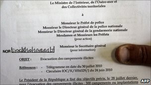 Copy of French Interior Ministry circular