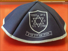 Skullcap worn at synagogue
