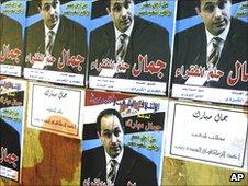 Campaign posters for Gamal Mubarak