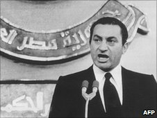 President Hosni Mubarak taking the oath of office in 1981