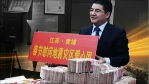Chen Guangbiao publicising a charity event
