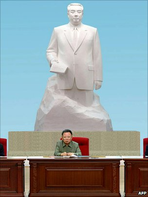Kim Jong-il attends the Workers' Party conference (28 September)