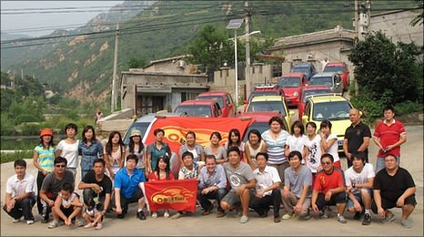 Car club in China