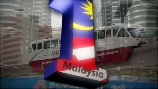 Mishal Husain reports on 1Malaysia - a policy aimed at promoting national unity