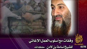 Still image from &#039;Bin Laden&#039; tape - image from Site