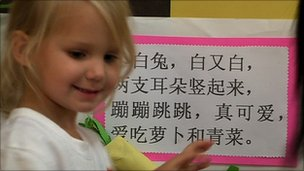 Maria Derold, a trilingual 3-year-old