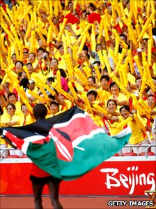Chinese spectators at the Beijing Olympics