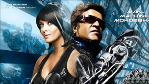 Endhiran (Robot) Poster with Rajinikanth and Ashwariya Rai