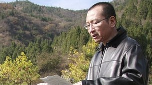 Liu Xiaobo - 28 Oct 2008