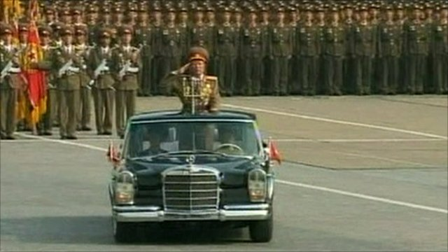 north korean army parade. Military parade in Pyongyang