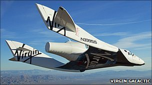 Drop test (Virgin Galactic)