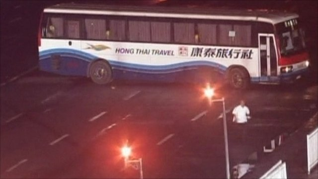 Archive of the hijacked tourist bus in Manila