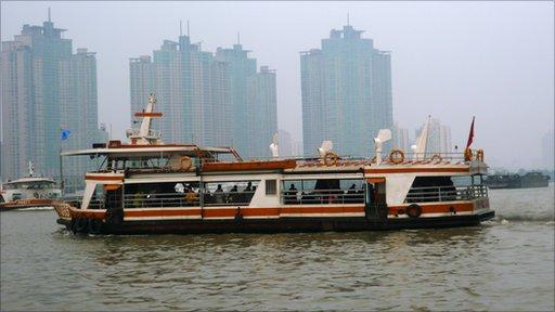 A ferry on the Huangpu