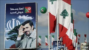 Posters and flags near Beirut airport