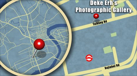 Map shows the location of Deke Erh's Photographic Gallery