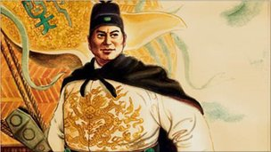Portrait of Chinese admiral Zheng He
