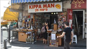 Kippa shop in Jerusalem