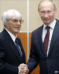 Bernie Ecclestone and Vladimir Putin