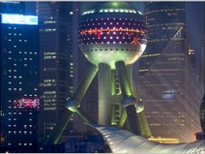 The base of the Oriental Pearl Tower