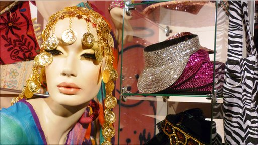 A mannequin at the Patricia Field Boutique