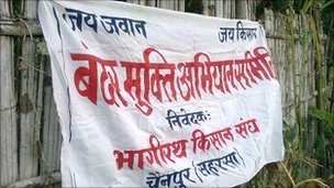 Anti-monkey poster in Chainpur