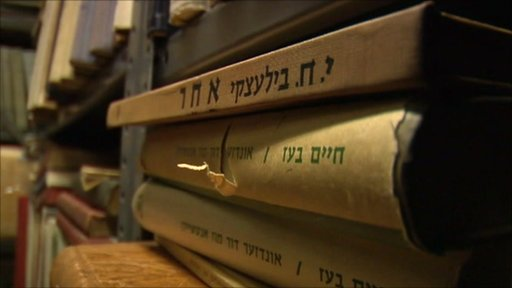 Yiddish books in New York's last remaining secular Yiddish book store