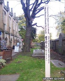 Part of churchyard at St John's Church