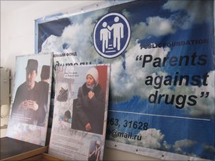 A poster advertising the NGO the runs the needle exchange in Osh