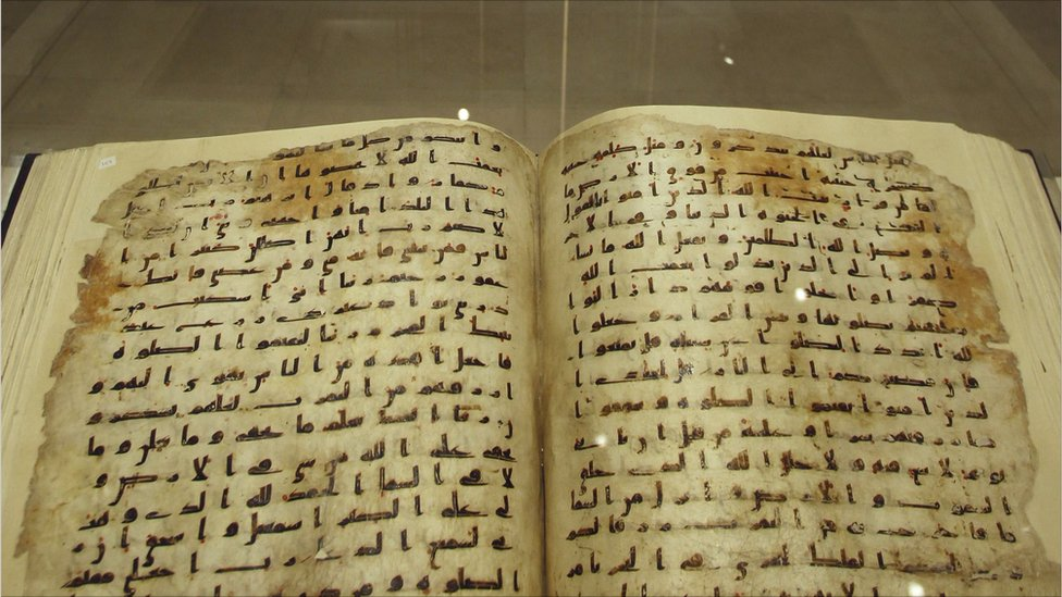 sacred scripture and cosmogony of islam The avesta, the persian sacred scriptures of zoroastrianism, do not contain any   the challenge here is that, because the zoroastrian cosmogony claims that   after the rise of islam in persia, which followed the fall of the.