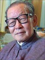 Xiao Mo