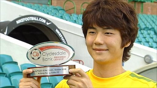 Celtic midfielder Ki Sung Yueng