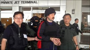 Bout extradition: Russia criticises US pressure