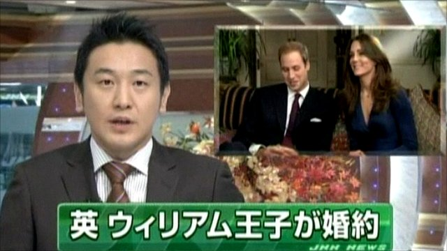 Japanese TV coverage