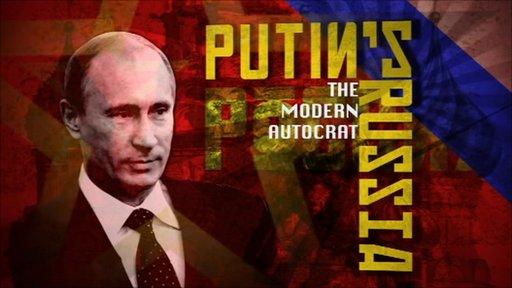 Putin graphic