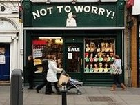 A shop in Ireland