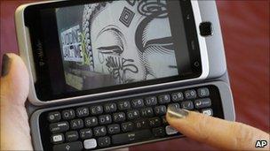 HTC G2 smartphone, AP