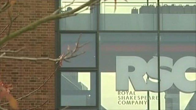Royal Shakespeare Company exterior