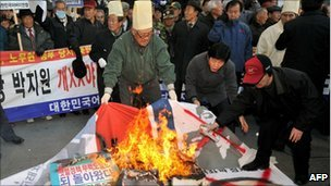 Protesters in Seoul, 26/11