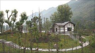White Horse Village