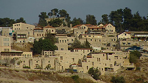 Houses in Tzfat or Safed