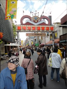Street in Sugamo