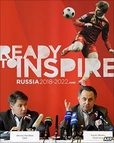Russia's bid chief executive Alexei Sorokin and bid chairman Vitaly Mutko hold a press conference