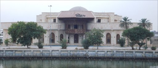 Saddam Hussein's Lakeside palace